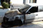 a-g-atena-grcka-zapaljena-vozila-gradskog-vijeca-z-1.jpg