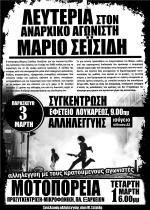 a-g-atene-grecia-manifestazione-di-solidarieta-con-1.jpg