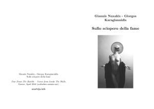 c-d-carcere-di-korydallos-atene-grecia-lettera-del-1.pdf