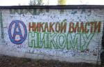 c-d-chiamata-di-solidarieta-con-gli-anarchici-russ-1.jpg