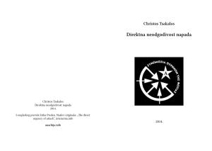 c-t-christos-tsakalos-ccf-direktna-neodgodivost-na-1.pdf