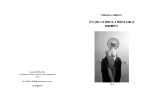 g-m-giannis-michailidis-ovi-ljudi-su-sistem-a-sist-1.pdf