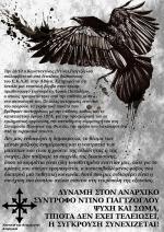 g-m-grecia-manifesto-per-il-prigioniero-anarchico-1.jpg