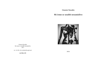g-n-giannis-naxakis-mi-cemo-se-usuditi-nezamislivo-1.pdf