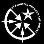 g-s-greci-scarcerati-i-compagni-anarchici-christos-1.jpg