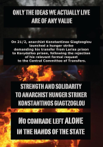 g-u-greece-update-on-anarchist-hunger-striker-ntin-1.jpg