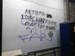 k-g-karditsa-grcka-sabotirani-bankomati-02-09-2016-1.jpg