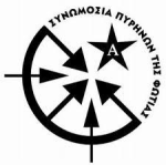 p-a-panagiotis-argyrou-ccf-carcere-di-korydallos-a-1.jpg