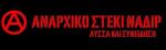 s-g-solun-grcka-izjava-anarhista-spyrosa-mandylasa-1.jpg